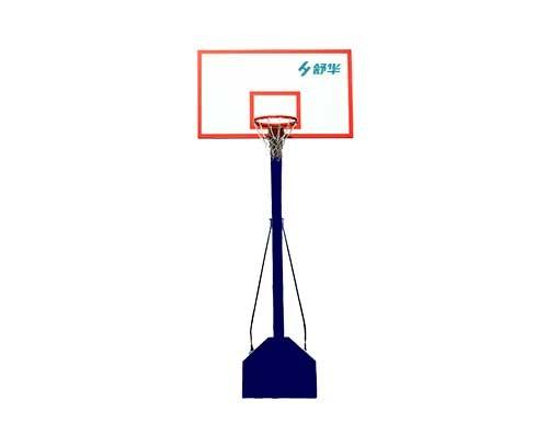 可移动式篮球架