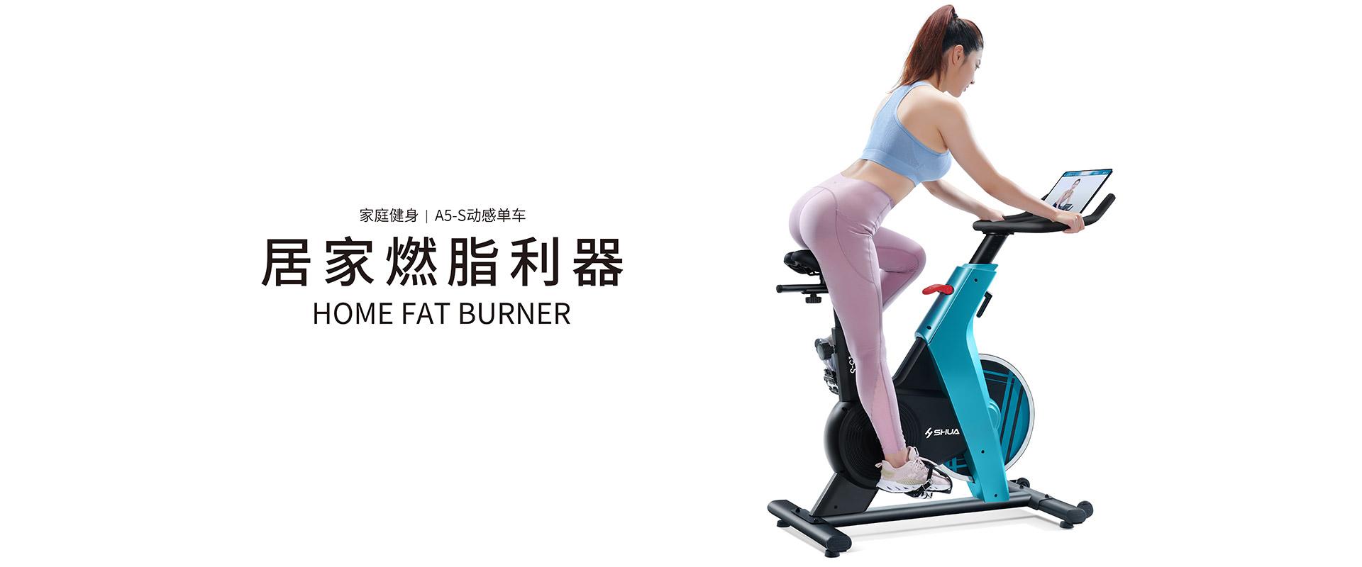 青海健身器材